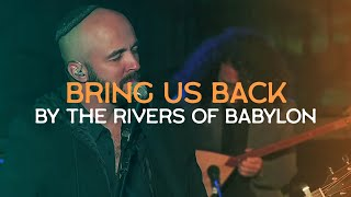 Joshua Aaron // BRING US BACK  // LIVE at the TOWER of DAVID, Jerusalem