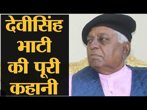 कभी नहीं देखा होगा Kolayat के Devi Singh Bhati का ऐसा Interview   Lallantop Chunav