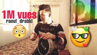 لأول مرة  درابكي جزائري يعزف على أغنية تركية(أذربيجان) مشهورة تفرج 😍