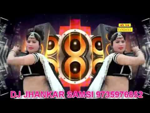 DJ Bas Per Gori Ke Tumke ॥ Latest Marwadi DJ Jhankar Samsi  Rajasthani Song 9735976852
