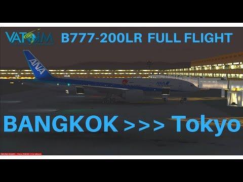 [FSX] All Nippon 808 | Bangkok - Tokyo | B777-200LR | Full Flight | VATSIM