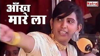 Superhit Bhojpuri Qawwali | Aankh Mare La | Sharif Parwaz v Rukhsana | Hit Qawali Muqabla