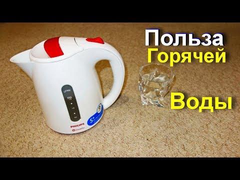 Что произойдет если Пить сильно теплую воду каждое утро? Польза горячей воды по утрам для здоровья
