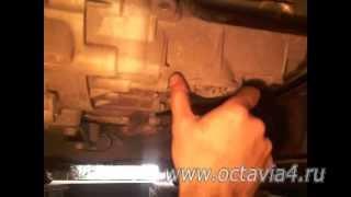 Замена и контроль масла в КПП Шкода Октавия и Фольксваген Пассат(, 2013-09-09T08:18:22.000Z)
