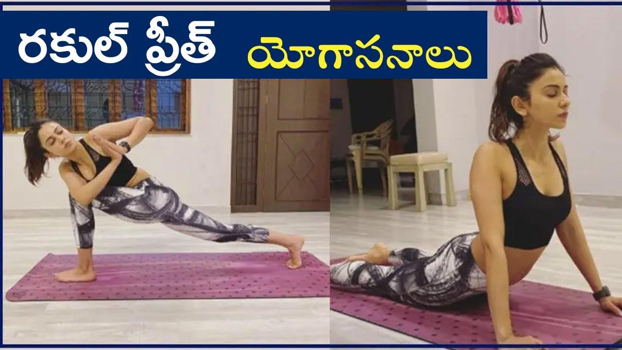 Download Rakul Preet Latest Yoga Asana Video | Rakul Preet Latest Video