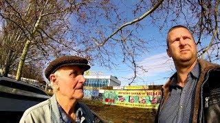 Дедушка о жизни в Украине