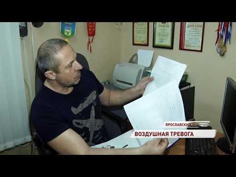 Рулевым ярославского аэроклуба станет строитель? Парашютисты выступили против кадровых изменений