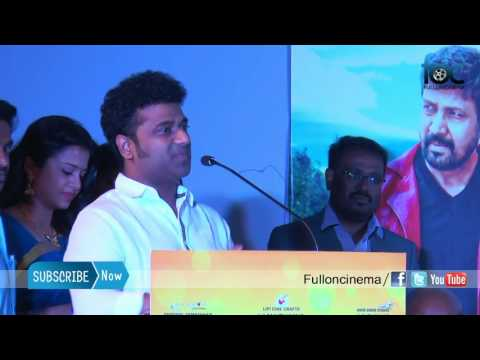 Devi sri prasad talks about ilaiyaraja at kaathadi audio launch
