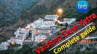 A to Z Information for Maa Vaishno Devi Yatra
