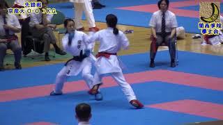 空手道 Karate 2018 第56回西日本学生 女子組手 中村心優(関西学院大学)...
