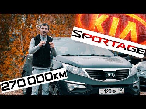 Kia Sportage 275000 пробег, когда ляжет мотор G4KD?