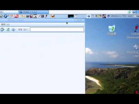 Ubuntu教學:強制結束及系統監控按鈕的使用
