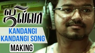 Jilla Tamil Movie Making Of Kandangi Kandangi Song | Vijay | Mohanlal | Kajal Aggarwal