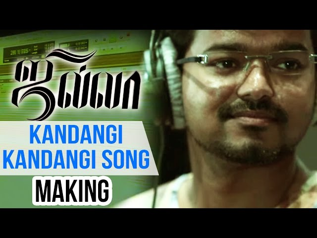 making of kandangi song on jilla Travel Video