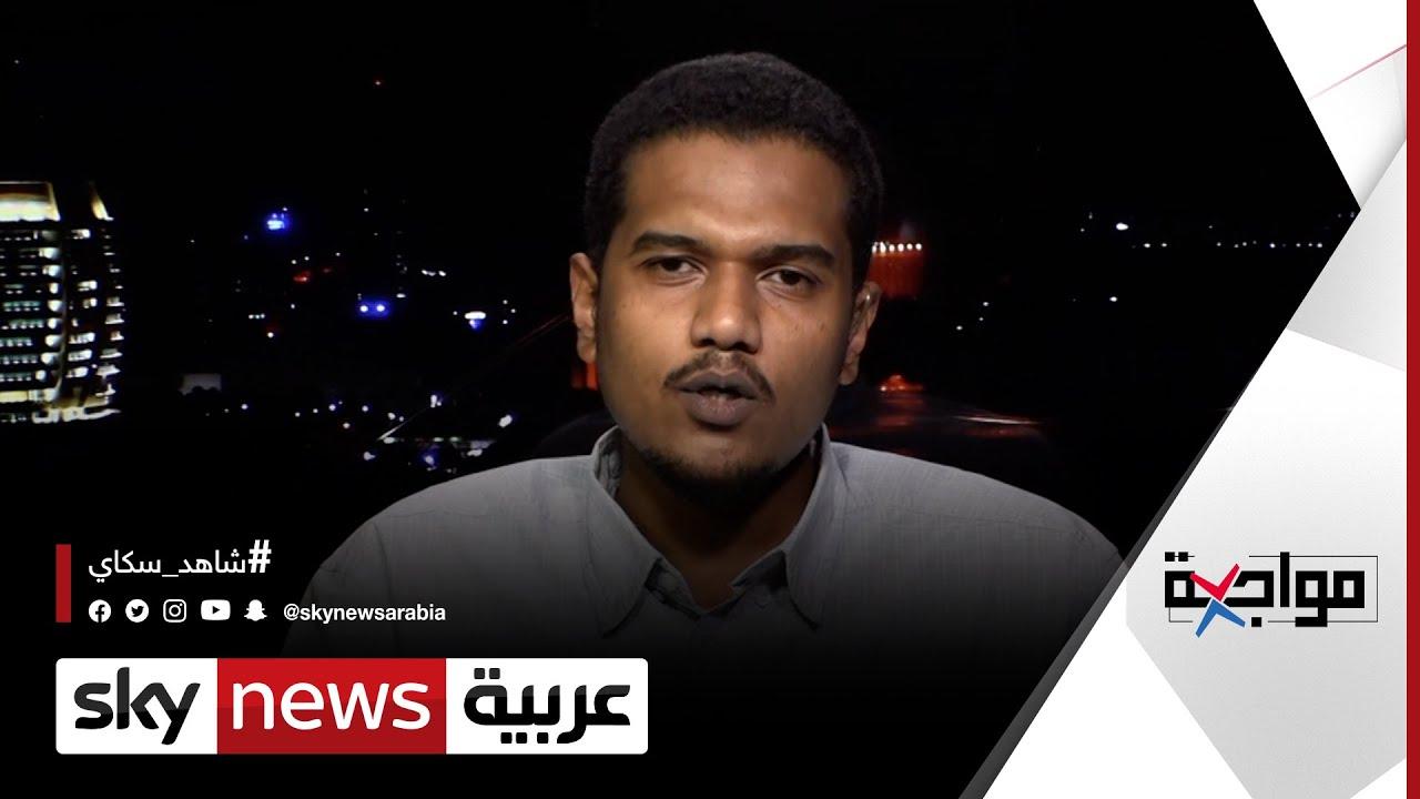 محمد ناجي الأصم: لا يوجد شارعان في السودان ولا يوجد استقطاب في البلاد | #مواجهة  - نشر قبل 5 ساعة