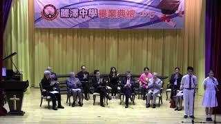 Publication Date: 2017-11-16 | Video Title: 麗澤中學畢業典禮2015學生致謝詞