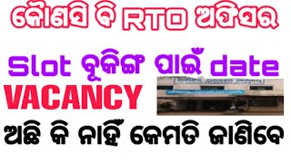 How to Enquiry On Slot Availability To Book LL  And DL Slot?? By Khatta Meetha TV //Odisha SARTHI