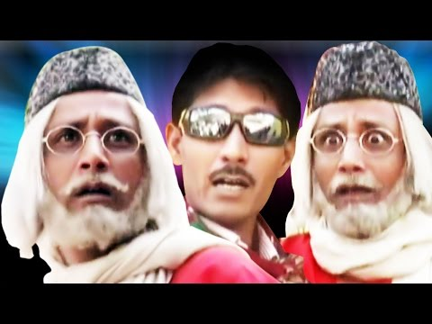 Chicha Ki Hotel | Asif Albela | Full Khandesh Comedy Movie