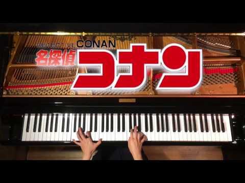 高音質/ピアノ【名探…