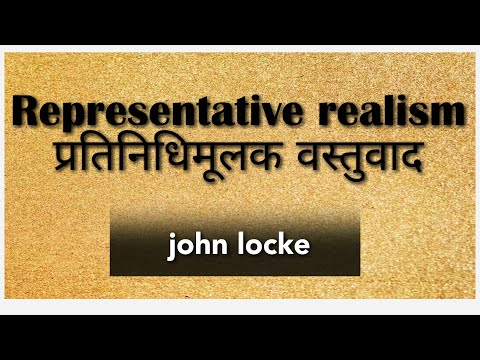 representative realism- प्रतिनिधिमूलक वस्तुवाद