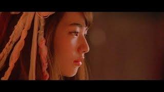 Barbara Borra - Gone Away Dream (渇き THE WORLD OF KANAKO)