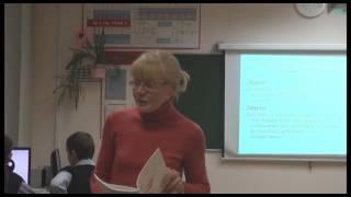 Обучение решению задач по теме четырехугольники 8 класс
