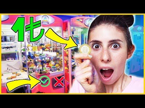 Oyun Alanı Oyun Parkında Eğlenceli Çocuk Videosu Dila Kent