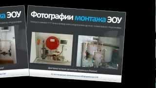 Электрические котлы. Отопление частного дома.(, 2012-09-22T10:50:13.000Z)