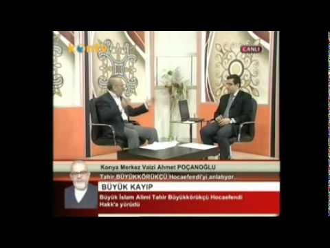 Tahir Hoca Vefat Programı Ahmet Poçanoğlu Part 1