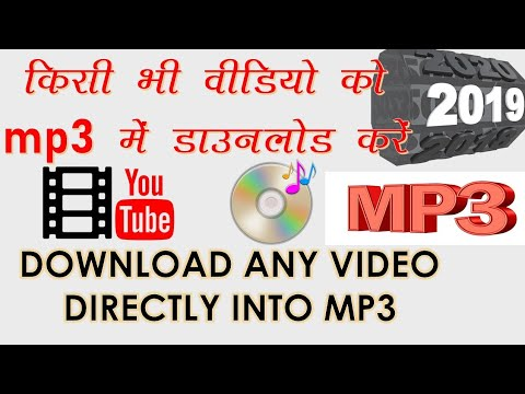 Download Mp3 Directly From Video In Mp3 Without Any Converter