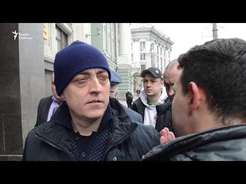 """Стоп ГОК"" в Москве"