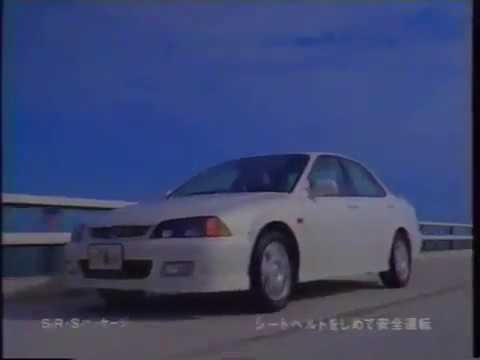 1999 Honda Torneo CM