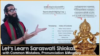 Let's Learn Saraswati Shlokas with Pronunciation and Meaning on Vasanta Panchami