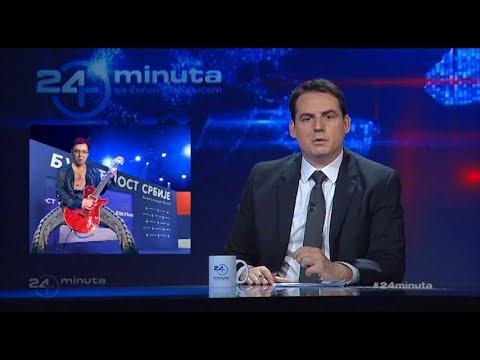 Kampanja 'Budućnost Srbije': Bolje nam je tačno 46 miliona puta | ep161deo02