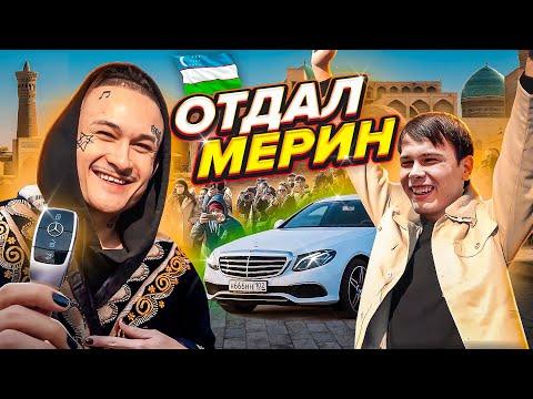 Прощай, ЛЕГЕНДА... Отвезли Мерин в Узбекистан (Драма, Комедия, 2020)