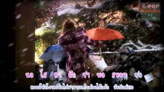 [MV Karaoke] Can