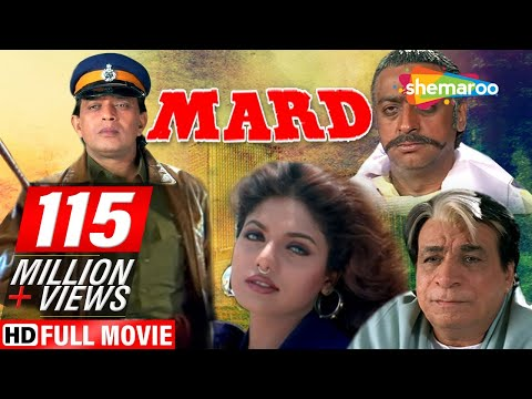 Mard(1998)(HD) Mithun Chakraborty | Ravali | Johnny Lever - Superhit Hindi Movie -With Eng Subtitles
