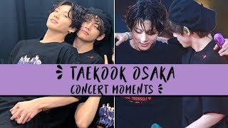 jungkook sitting on taehyung's lap; taekook backhug || osaka concert moments: d1&2