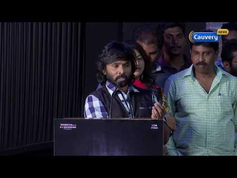 Nungambakkam Movie Audio Release | Cauvery Talkies