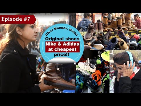 Chor Bazaar Delhi | Cheapest Market for Nike, Adidas Shoes, Gadgets | Chandni Chowk, Old Delhi