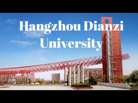 Hangzhou Dianzi University - Campus Drone Tour #Teach_with_ISAC
