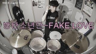 방탄소년단(BTS)-FAKE LOVE / 짱돌드럼 Jangdol Drum (드럼커버 Drum Cover, 드럼악보 Drum Score)