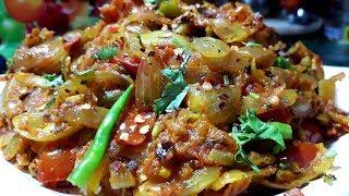 एक बार बेसन प्याज की सब्जी इस तरह से जरूर बनाकर खाऐ एक बार बनाएंगे तो बार बार बना कर खाने का मन करे