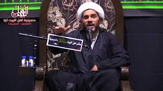 الشيخ علي مال الله  - كيف تسجل إسمك في صحيفة الحسين عليه السلام