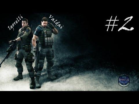 Смотреть прохождение игры [Coop] Resident Evil 6. Серия 14 - Освободите заложников.