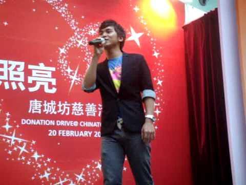 Da Cheng Xiao Ai - Leon Lim Yu Zhi