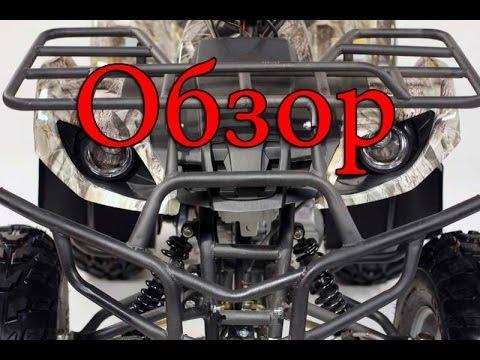 Обзор квадроцикла IRBIS ATV200U
