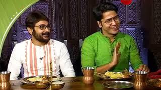 Pujor Bhuribhoj: Team Gumnami