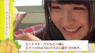『じゃがい問題研究所』助手に就任したAKB48チーム4の川本紗矢は、助手...