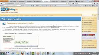 Продвижение сайта статьями с Миралинкс(Подробная инструкция как правильно продвигать сайт в Яндексе с помощью биржы статей Миралинкс от Чалиева..., 2012-05-06T10:46:29.000Z)